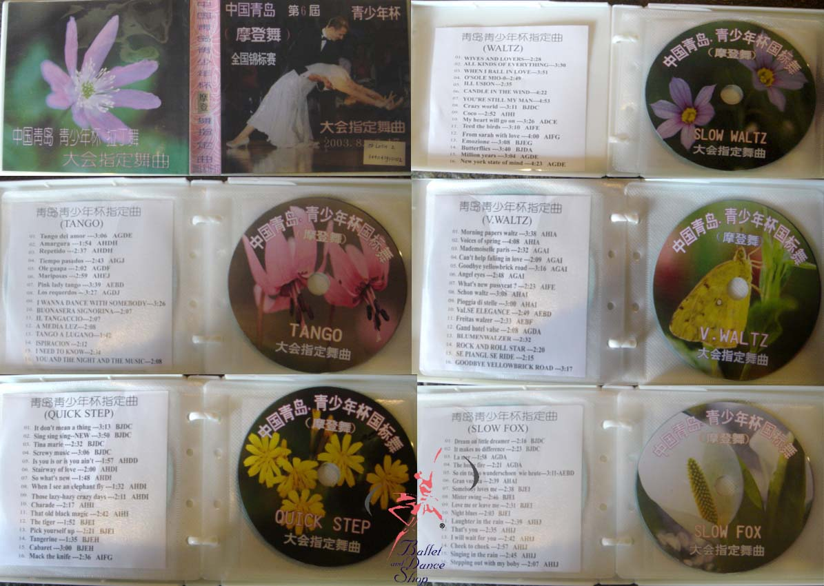 The Complete Audio CD of Ballet (6 pcs)